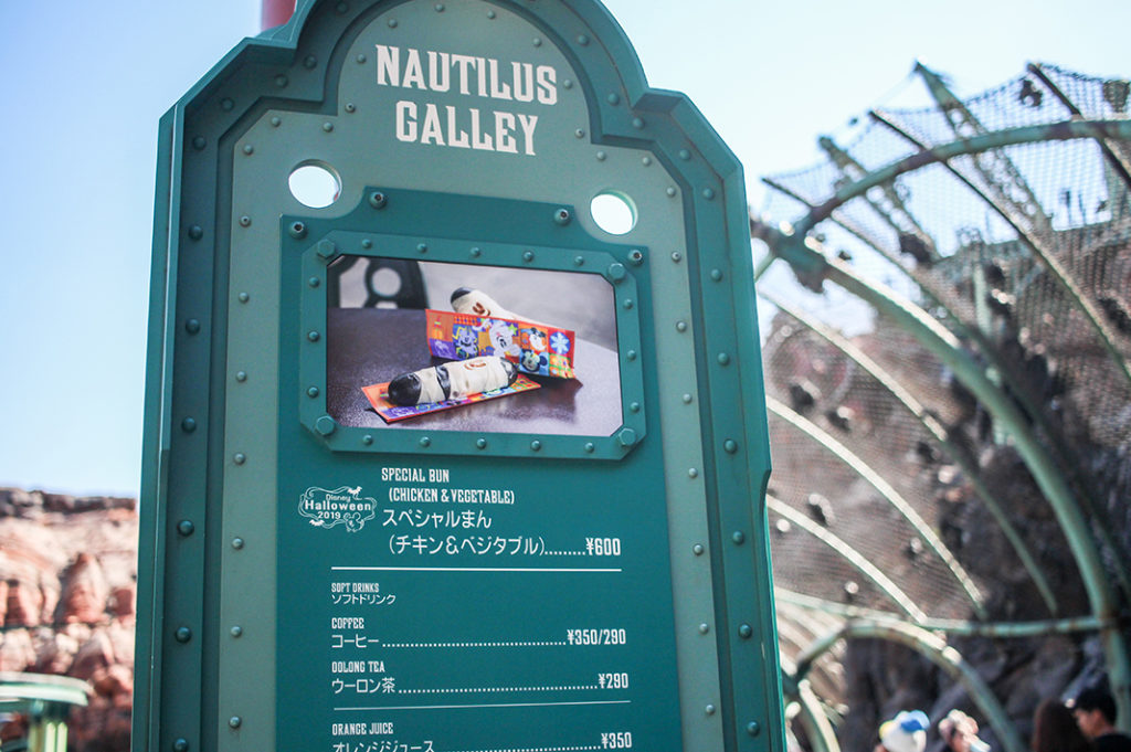 Nautilus Galley inside Mysterious Island