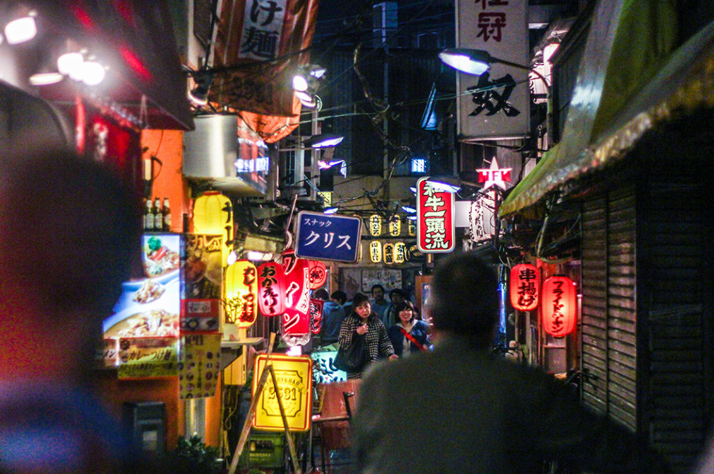Many Izakaya and bars in Sankaku Chitai, one of our favourite Tokyo Yokocho