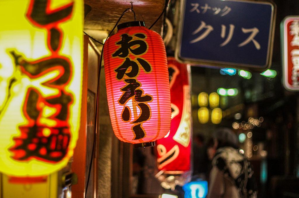 Lanterns are an essential part of yokocho!