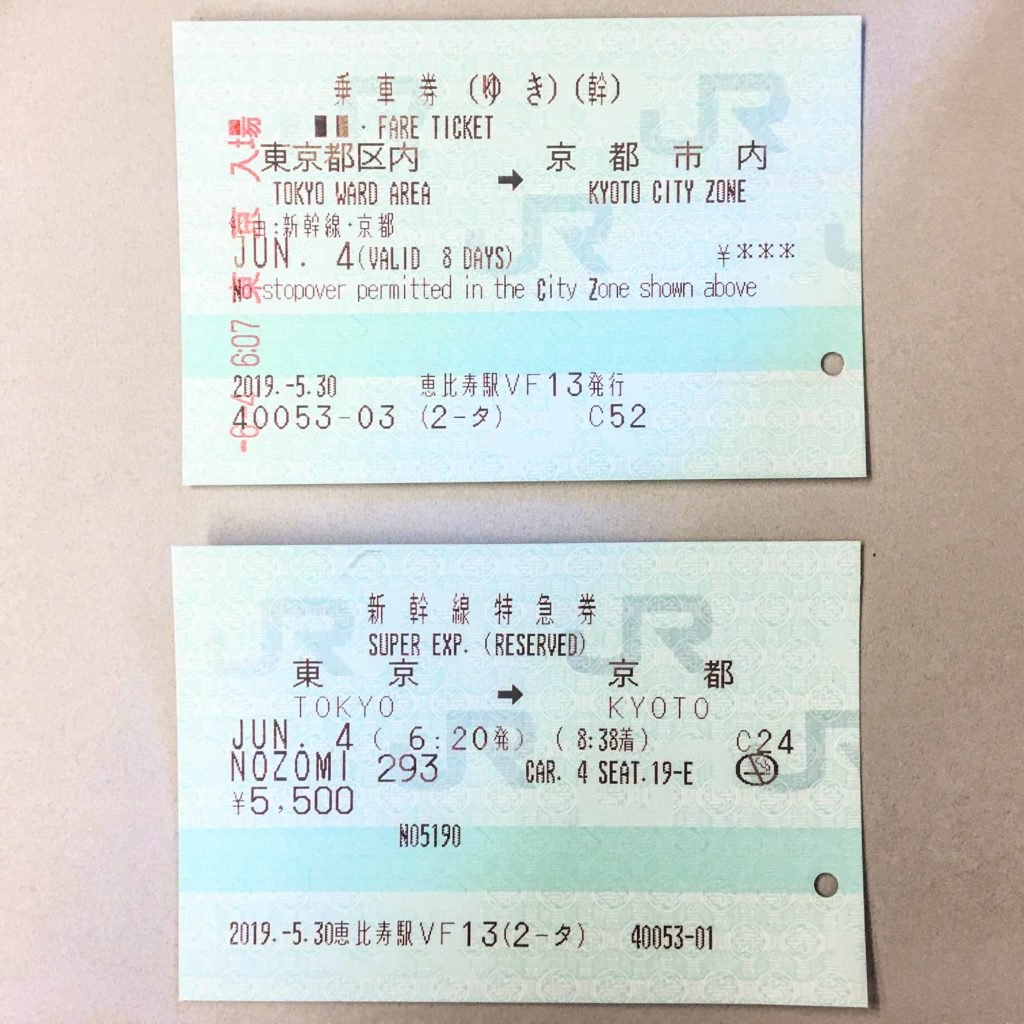 Two tickets required for Shinkansen travel.