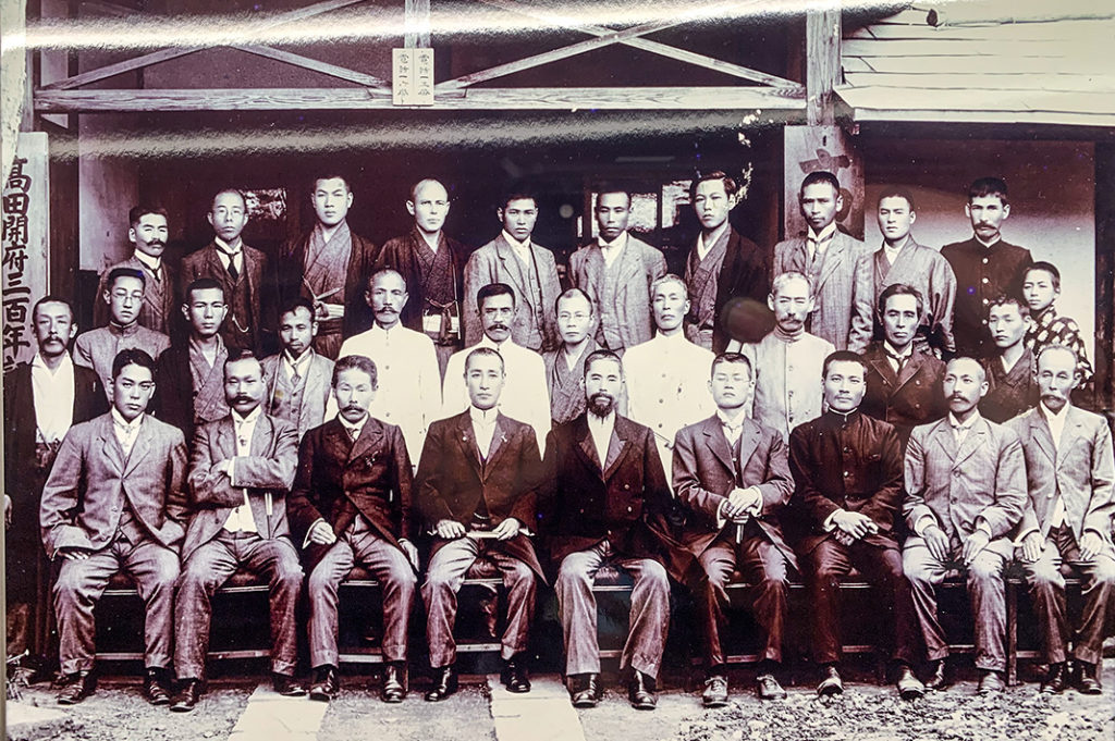 Local officials pose for a photo in 1913, Niigata Prefecture, Japan.