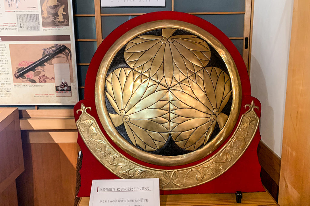 Armour on display inside
