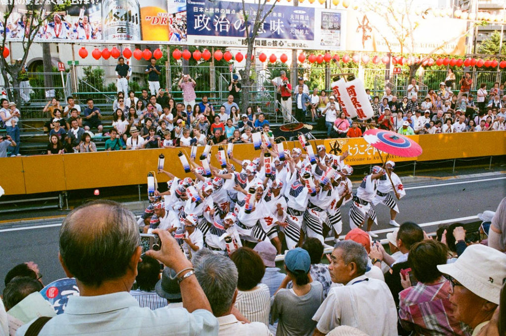 The Awa Odori festival, Japan's oldest and largest dance festival.