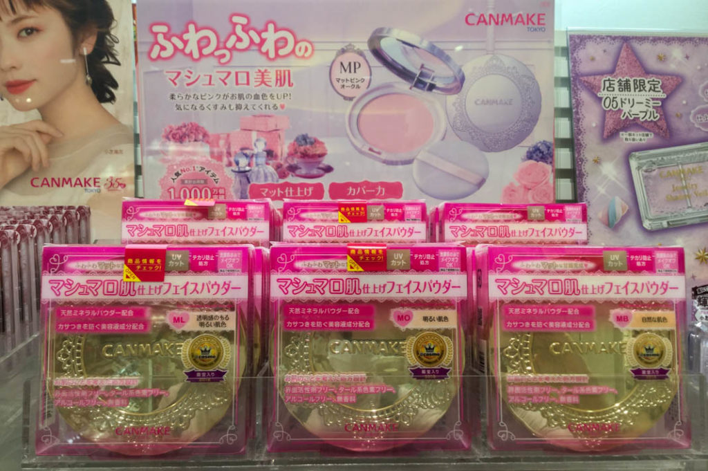 Marshmallow Powder by Canmake