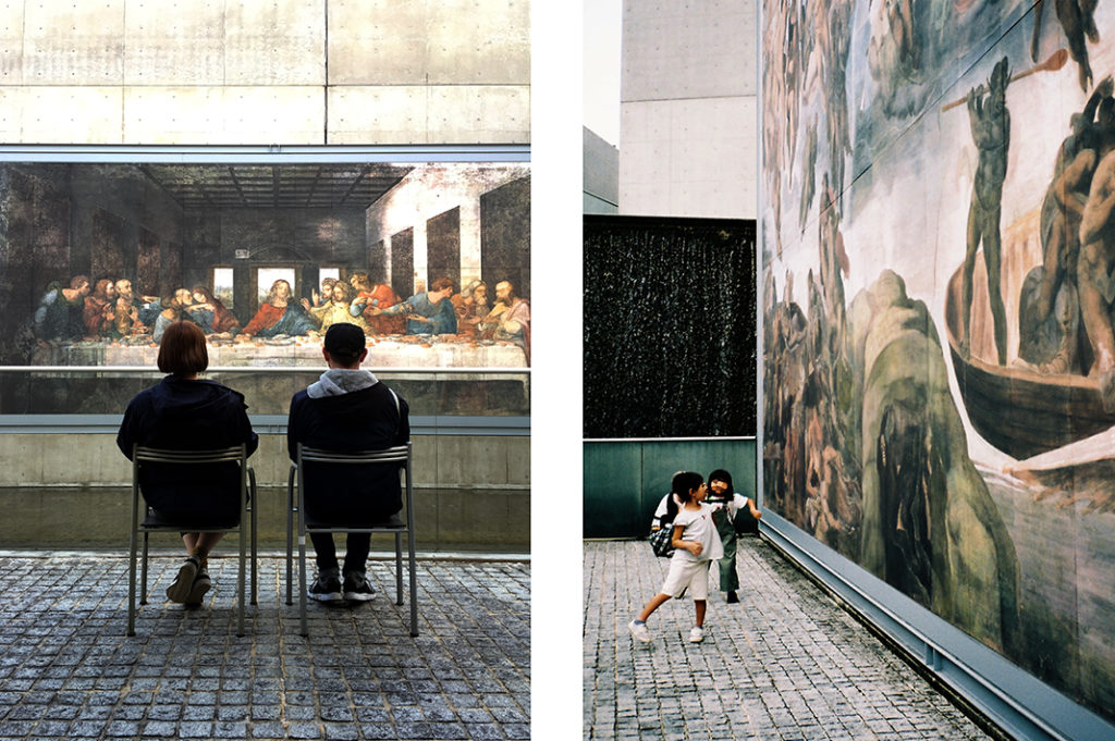 The Garden of Fine Art