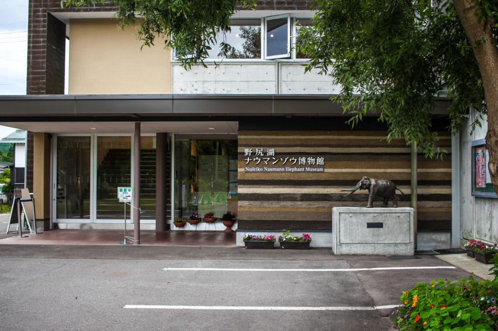 Outside the Nojiriko Naumann Elephant Museum