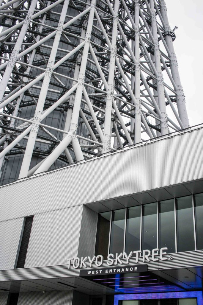 Entrance to Tokyo Skytree