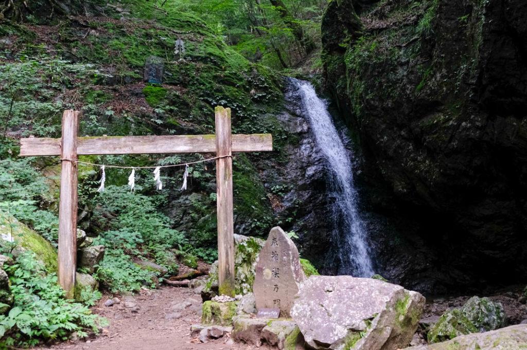 Ayashiro-no-taki waterfall, where monks and pilgrims come to practice taikigyo.