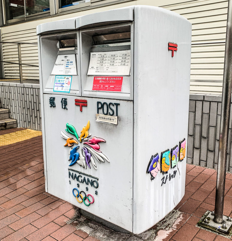 An Olympic post box in Nagano