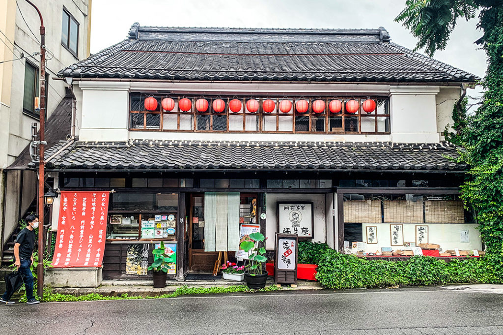 Healthy Steamed food at Monzensaryo Yayoiza
