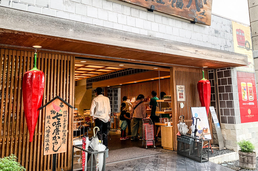 Things to do in Nagano city: buy 7 spice powder!