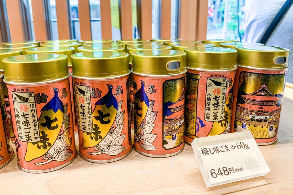 Shichimi 7 spice