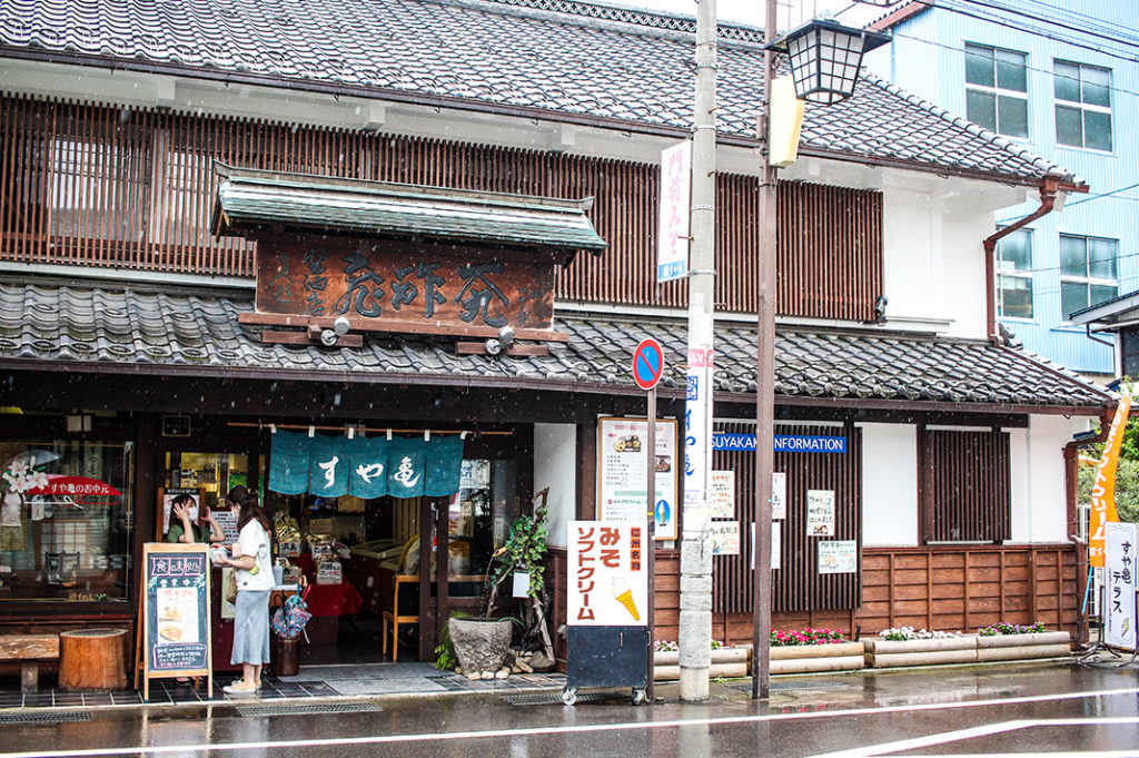 Suyakame Miso shop in Nagano City