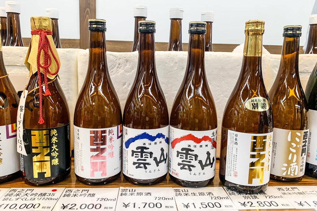 Local Zenkoji sake at Yoshinoya