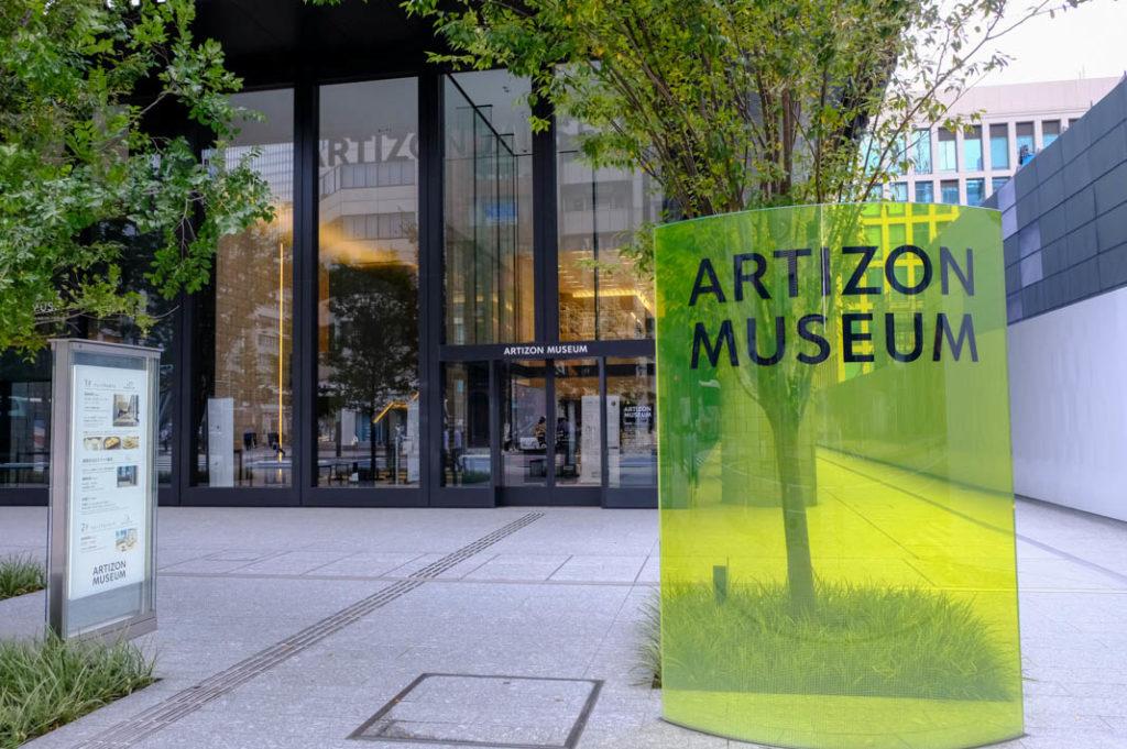 The Artizon Museum, a great art break in Tokyo.