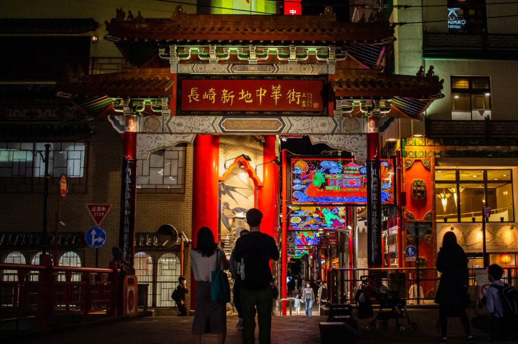 Nagasaki Chinatown