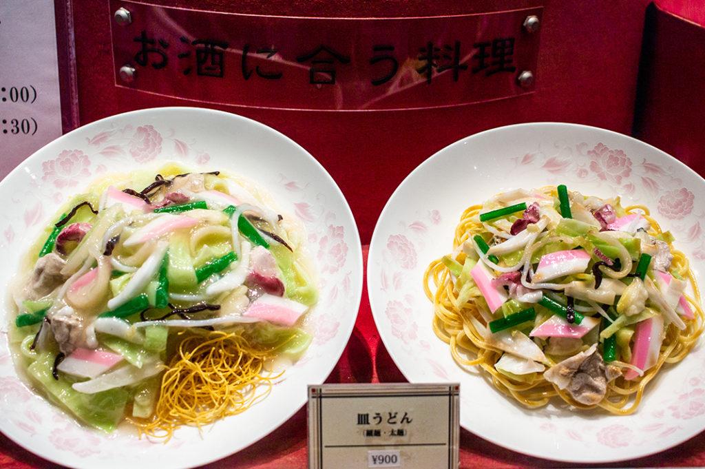 Sara Udon is a popular regional dish of Nagasaki, second only to Champon in popularity.