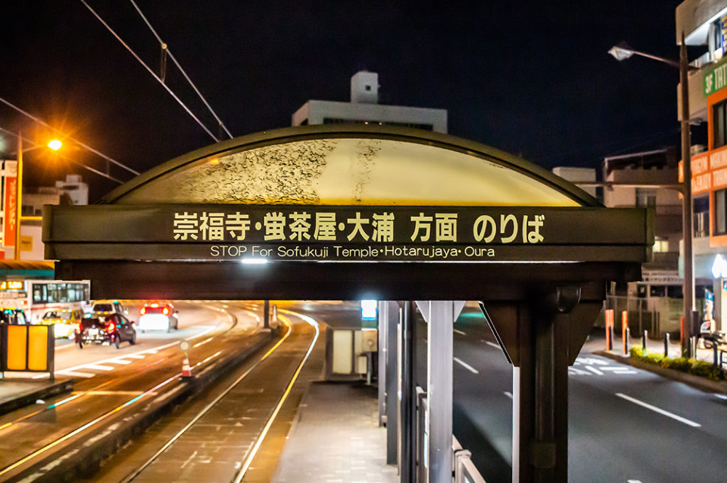 Signage on a stop