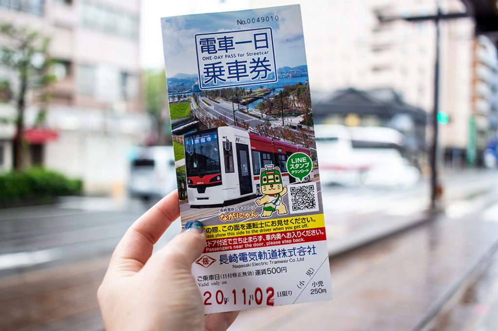 One day pass for the Nagasaki Tram Network