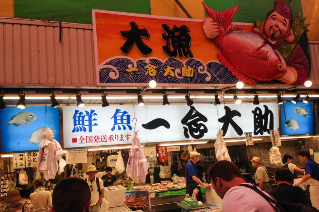 Experience a local side of Japanese culture by shopping for fish at Omicho Market.