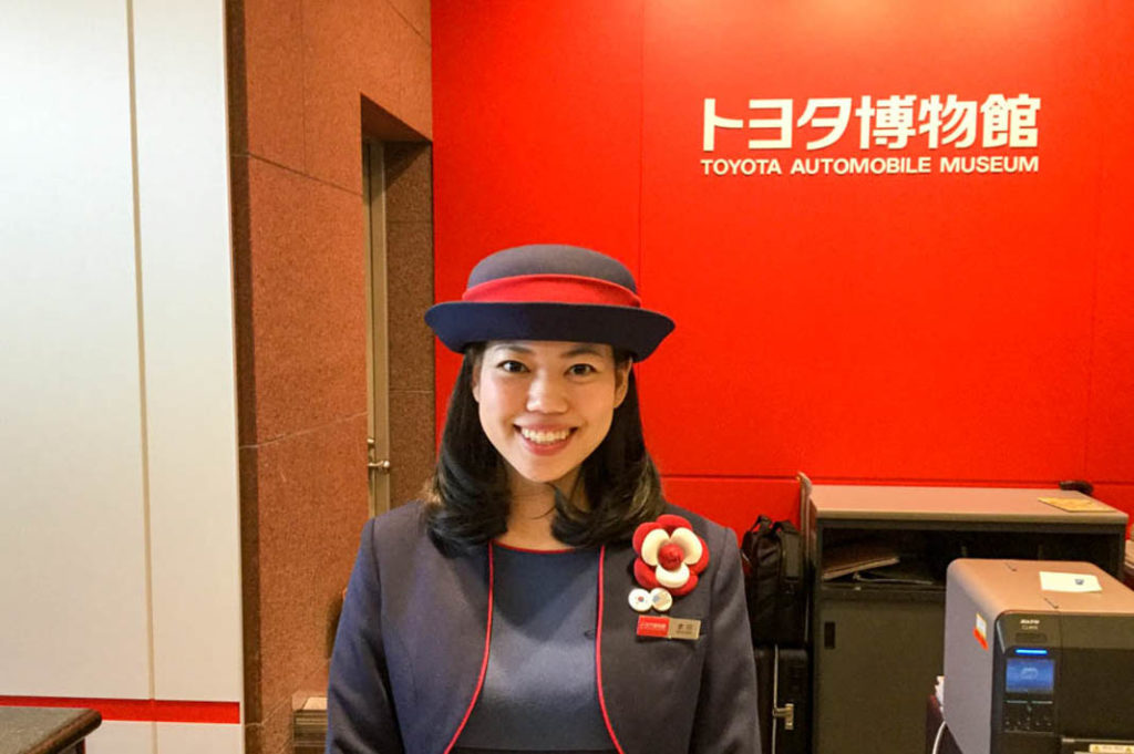The adorable uniforms of the museum staff