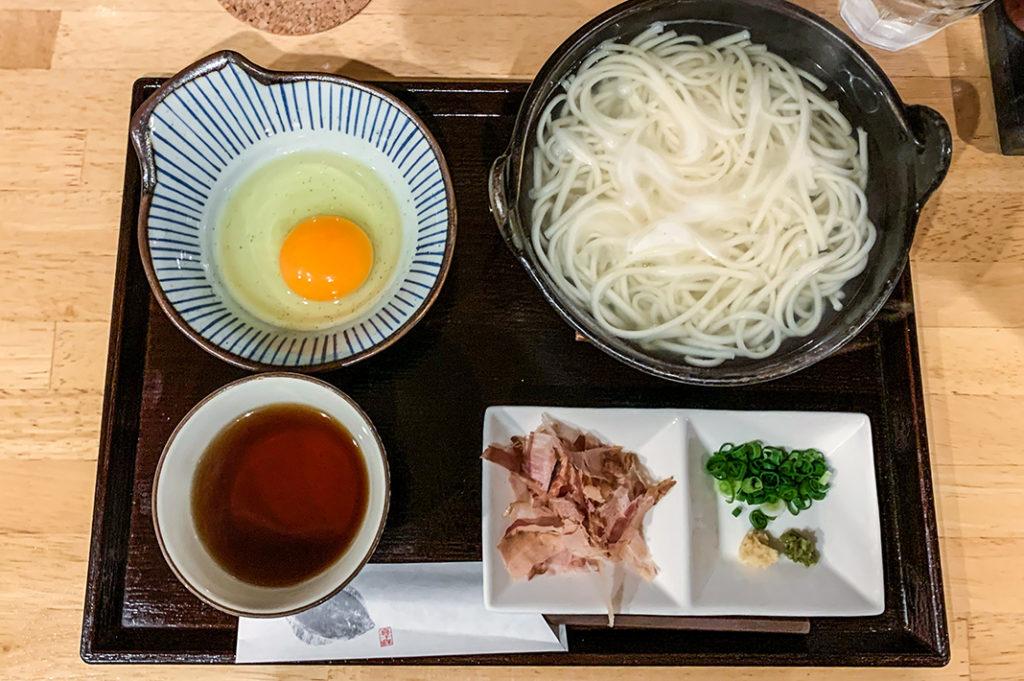 Goto Udon