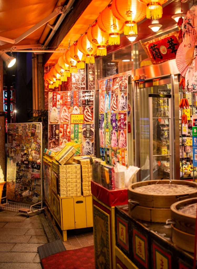 Rich in history and Chinese food, Nagasaki Chinatown is a shopping and dining district that celebrates Japan's early immigrants.