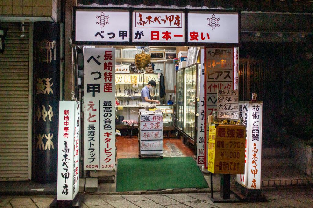 Bekko shop in Nagasaki Chinatown