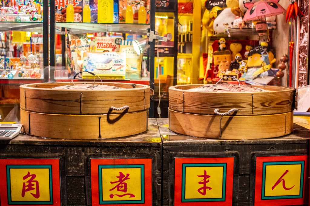Steamer baskets, filled with Chinese goodies