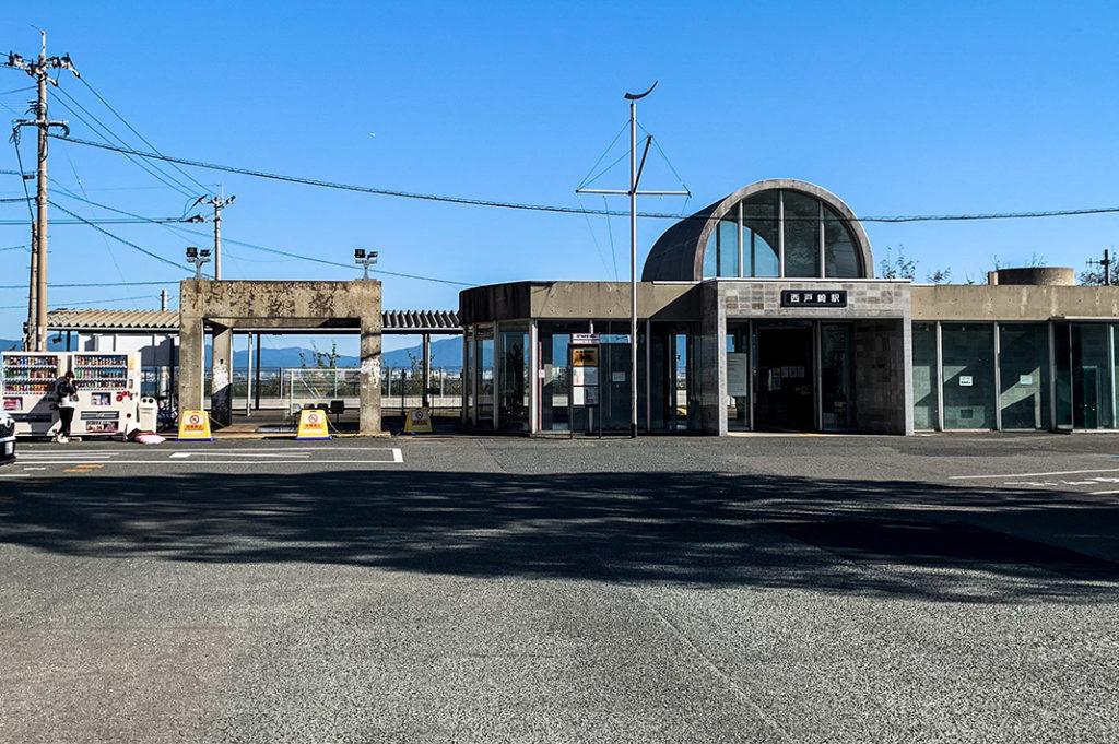 Saitozaki Station