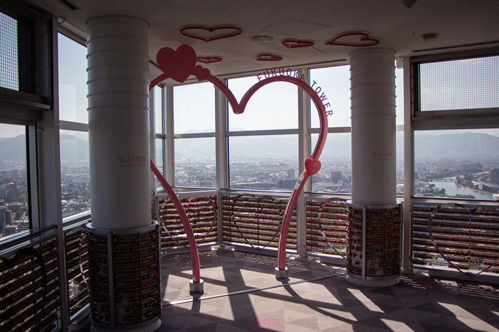 The romantic corner at one of the best observation decks in Fukuoka