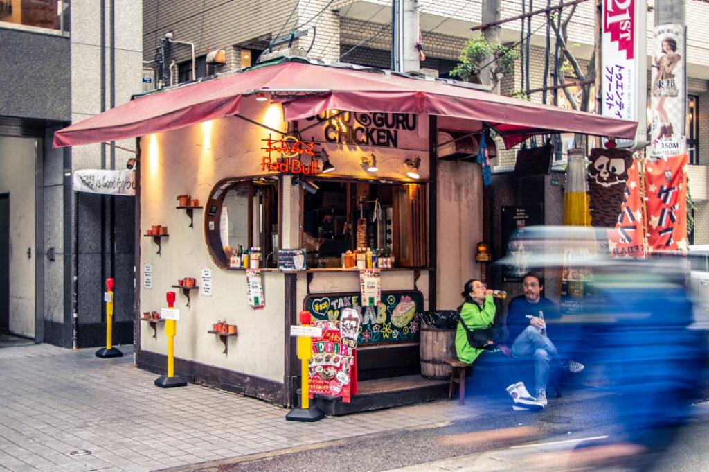 Guruguru Chicken: sustenance for exploring Daimyo, Fukuoka's coolest neighbourhood